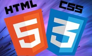 Курсы HTML верстки в Минске